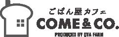 ごぱん屋カフェ COME&CO.